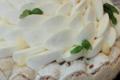Boulangerie pâtisserie Lorette. Citron basilic