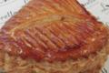 Boulangerie pâtisserie Lorette. Chausson aux pommes