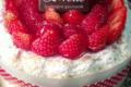 Boulangerie pâtisserie Lorette. Charlotte aux fruits rouges