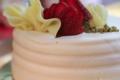 Pâtisserie de Saison. Gâteau aux fraises
