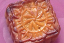 Pâtisserie de Saison. Gâteau de lune au thé