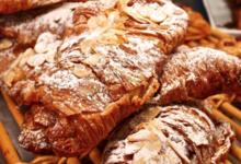 Boulangerie Honorine. Croissant aux amandes