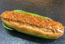 Boulangerie le Petit Mitron. Eclair au caramel