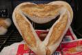 Boulangerie le Petit Mitron. Baguette Saint Valentin