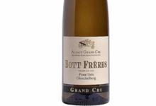 Domaine Bott Freres. Pinot Gris Grand Cru Gloeckelberg 2016