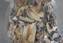 La ferme de Saint-André. Chips d'aubergine