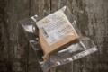 Tranches de foie gras de Canard au Gewurztraminer vendanges tardives