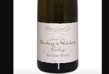 Arthur Metz. Grands Crus d'Alsace - Altenberg de Wolxheim