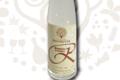 Distillerie artisanale Hagmeyer. Mirabelle d'Alsace R