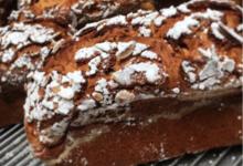 Boulangerie Durrenberger.  La Crémantaise