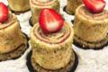 Pâtisserie François. Roulé fraise pistache