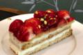 Pâtisserie Christian. mille-feuilles à la fraise
