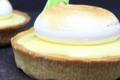 Boulangerie - Pâtisserie Gerome