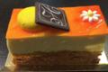 Boulangerie Pâtisserie Hanss
