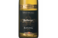 Wolfberger. Riesling signature
