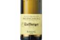 Wolfberger. Riesling Grand Cru Muenchberg