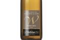 Pinot Gris W de Wolfberger - Grand Cru Kirchberg de Barr