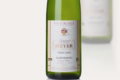 Meyer Eugène. Pinot gris Schwarzberg