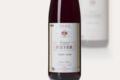 Meyer Eugène. Pinot noir