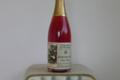 Domaine Ginglinger Fix. Crémant d'Alsace rosé brut
