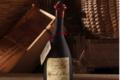 Distillerie Lehmann. Eau de vie Kirsch d'Alsace