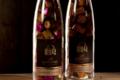 Distillerie Lehmann. Chocolat à l'eau de vie