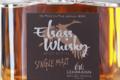 Distillerie Lehmann. Whisky Alsacien Elsass Premium