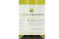 Bourgogne Côte Chalonnaise Chardonnay - Clos de Chenoves