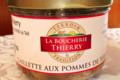 Boucherie Thierry Le Teil. Caillette aux pommes de terre