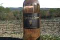 Domaine de l'Oppidum des Cauvins. Coteaux de Provence rosé