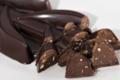 Rameau Gourmand - Chocolat Noir