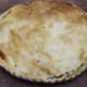 Boucherie charcuterie BLANC. Tourte aux pommes de terre