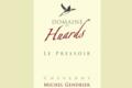 Domaine Des Huards. Le Pressoir