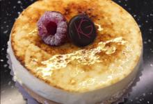 KG Piraux Boulanger-Pâtissier. Framboisine