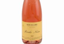 Domaine Moncourt. Rosé de Loire