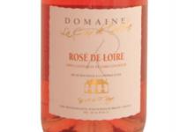 Domaine de la Croix de Galerne. Rosé de Loire