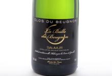 Clos du Beugnon. Saumur blanc brut