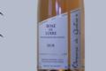Domaine de Gatines. rosé de Loire