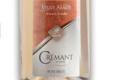 Veuve Amiot. Crémant de Loire rosé Brut