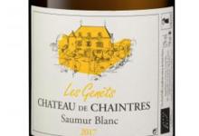 Château de Chaintres. Les genêts