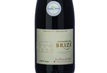 """Domaine de Brizé. Anjou Rouge """"Les Pièces de Pilois"""""""