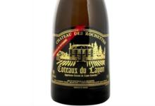 """Château des Rochettes. """"Vendanges de Novembre"""" Coteaux du Layon"""
