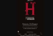 Domaine du verger. Anjou villages