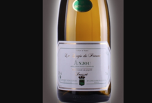 Le Logis du Prieuré. L'Anjou blanc « Le Gâte-Acier »