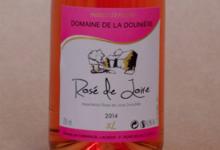 Domaine Lacroix. Rosé de Loire