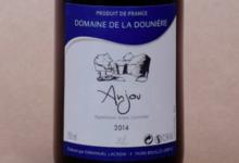 Domaine Lacroix. Anjou rouge
