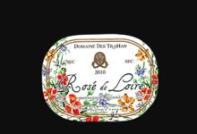 Domaine Des Trahan. Rosé de Loire
