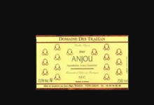 Domaine Des Trahan. Anjou cuvée spéciale