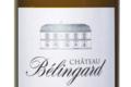 Bergerac AOC Blanc Sec 2018 - Château Belingard 75 cl