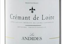 Robert et Marcel. Crémant de Loire Blanc Les Andides
